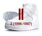 air jordan ii white black red Air Jordan History of the Franchise