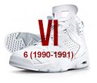 air jordan vi black red Air Jordan   History of the Franchise