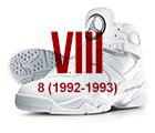 air jordan viii white red Air Jordan   History of the Franchise