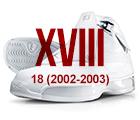 air jordan 18 Air Jordan   History of the Franchise