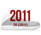 air jordan cdp 1 22 thumb Air Jordan History of the Franchise