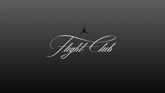Want An Invitation To The Air Jordan Flight Club We Are Giving Away One