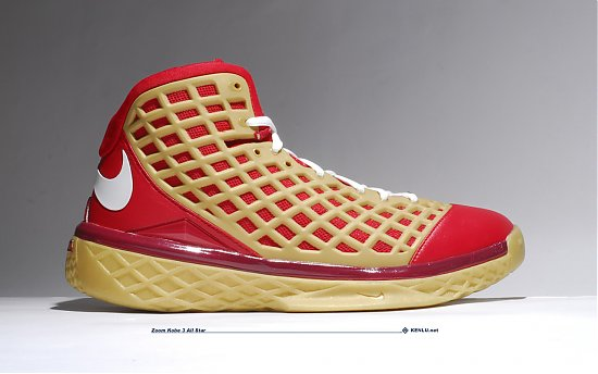 new arrival 57231 b1dd5 ... new zealand weve already shown you this pair of all star nike zoom kobe  3s but