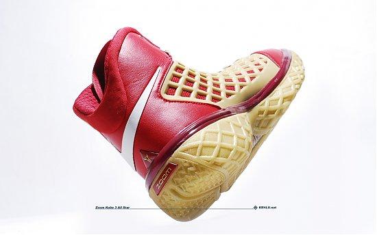 b06b91b8a9392 Nike Zoom Kobe 3 - All-Star Colorway - SneakerNews.com