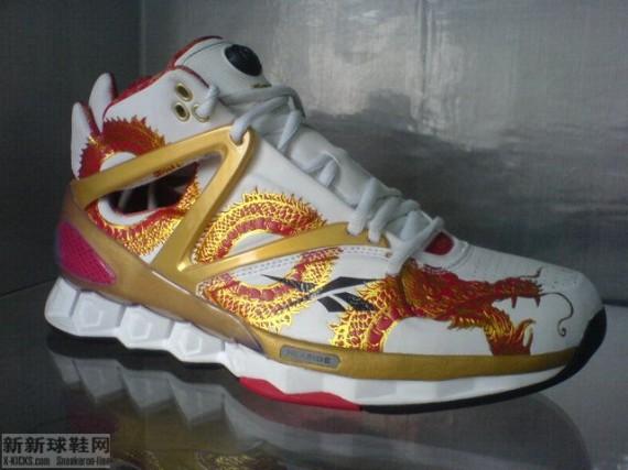 Reebok Hexride - Yao Ming - SneakerNews.com