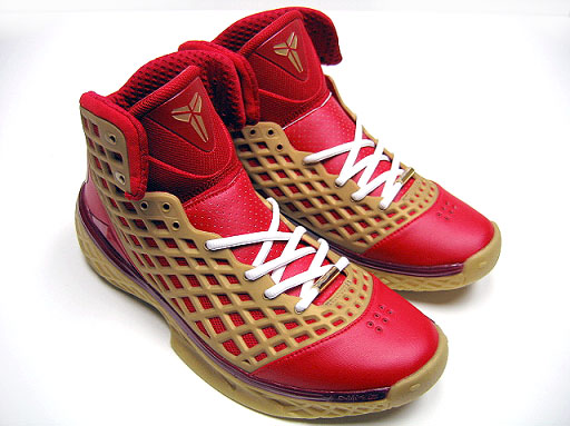 Nike Zoom Kobe III (3) All Star Game - Now Available ...
