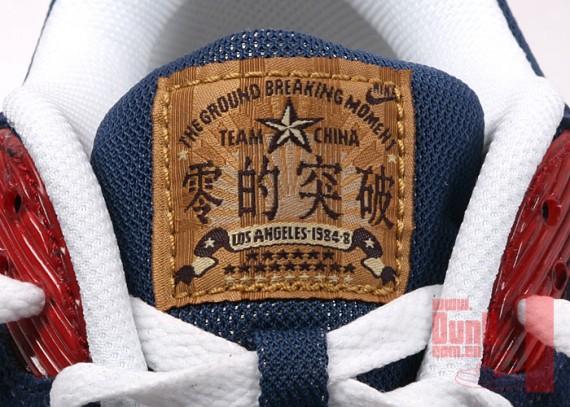 Nike Air Max 90 SI 1984 China Olympics