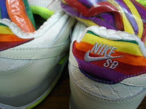 Nike SB x Hiroshi Fujiwara - PRod II - Rainbow