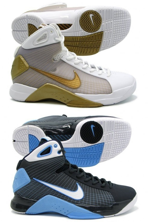 9ea499ebd62 Nike Hyperdunk - 2 New Colors - SneakerNews.com