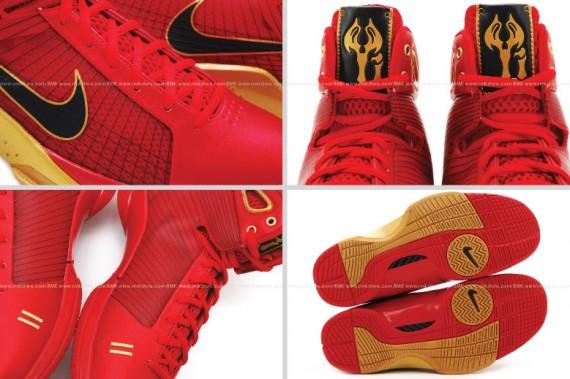 uk availability 2bcae 8935e Nike Hyperdunk - China Olympics - Yi Jianlian - Now Available