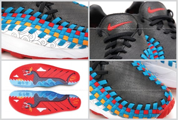 Nike Air Footscape Woven - Dragon Boat Festival