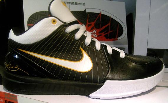 Nike Zoom Kobe IV (4) - White-Black-Purple + Black-White-Yellow ... 337ef2abe808