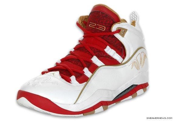Air Jordan Olympian - Now Available