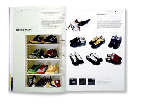 art-sole-intercity-design-3.jpg
