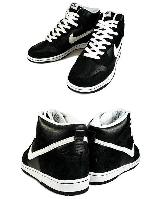 Incomparable margen Antibióticos  Nike Dunk High Pro SB - Venom - Black - White - SneakerNews.com