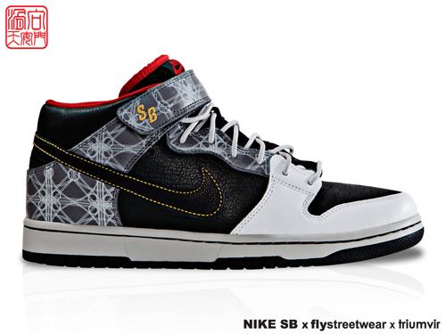Nike SB x Triumvir x Fly - Dunk Mid
