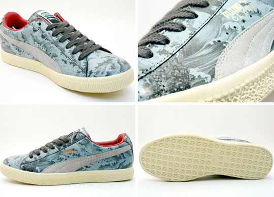 Puma Sneakers Limited Edition
