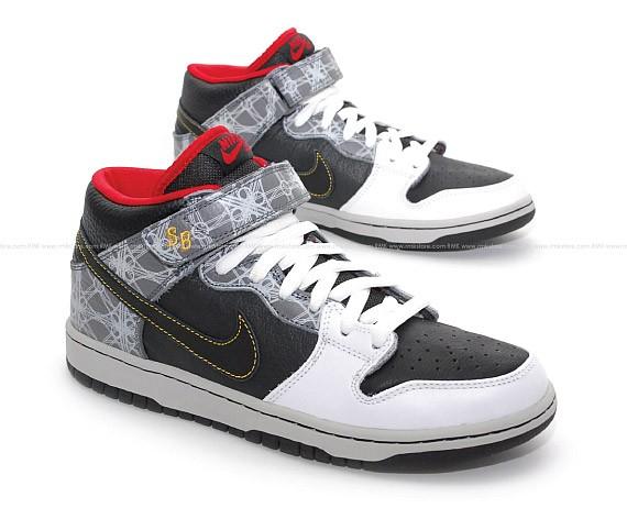 Nike Sb Dunks Midten Eiendom SlAv8r