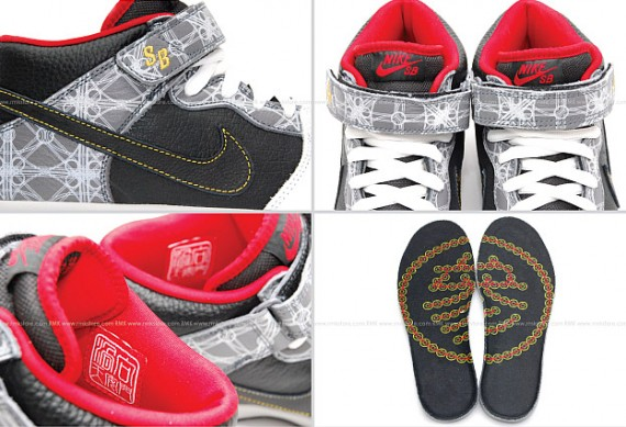 Nike Sb Fly Triumvir Dunk Mid Beijing-ol ZbIaNn2h