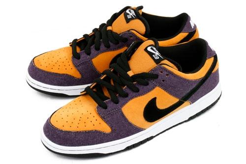 Nike Dunk Low SB - Goofy Boy - SneakerNews.com 73864065e
