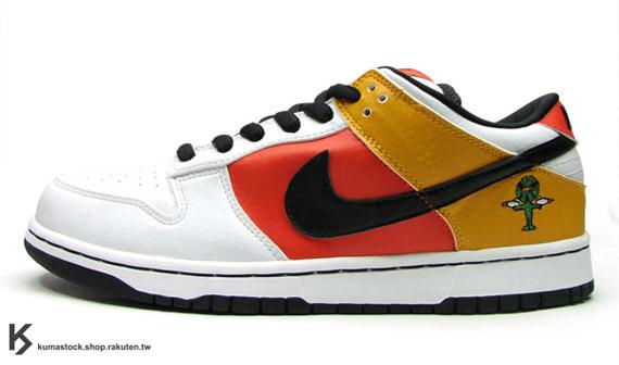 promo code 35b56 afa70 Nike Dunk Low Pro SB - Away Raygun - Orange Flash - Black ...