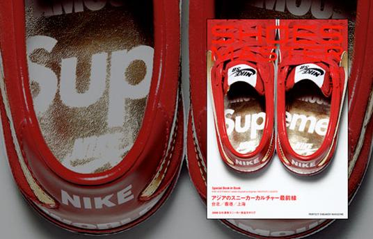 0ba006b09786a Supreme x Nike SB Bruin 2009 - SneakerNews.com