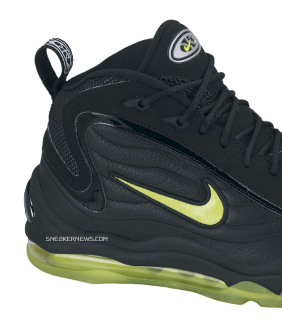 nike air max total uptempo
