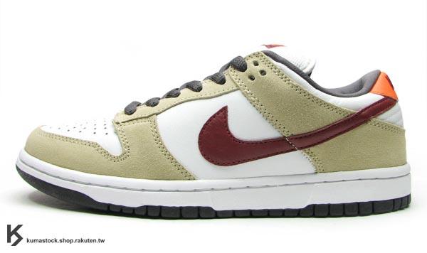 Nike Dunk Low Pro SB - Crimson - White