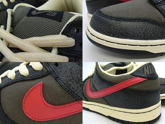 Nike Sb Dunk Low Rojo Átomo De Negro xUL4sIwJ