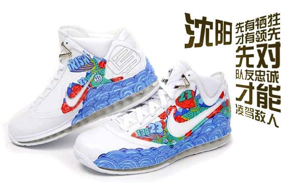 1083e9c3a574 new Nike Air Max LeBron VII More Than A Game Artist Series China ...
