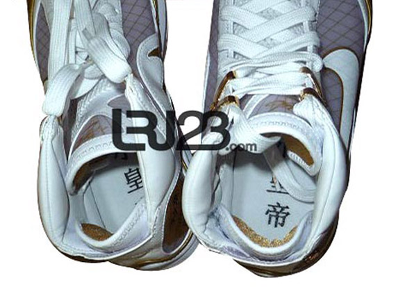 Nike Air Max LeBron VII White Metallic Gold China Edition