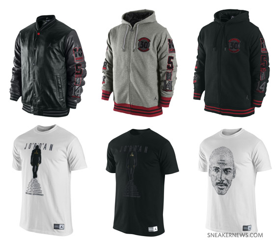 Air Jordan Hall of Fame Apparel Collection