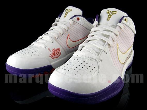 Nike Zoom Kobe IV - Olympic Gold/NBA