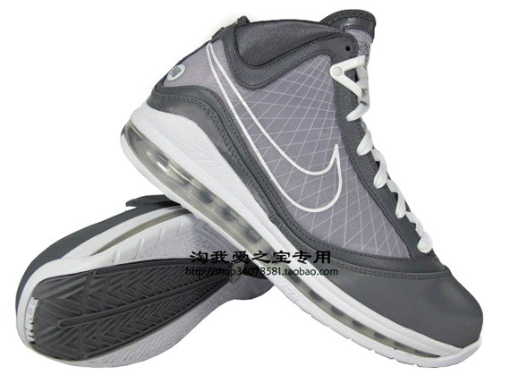Nike Air Max LeBron VII (7) - Cool Grey - White - SneakerNews.com 90b11914ff
