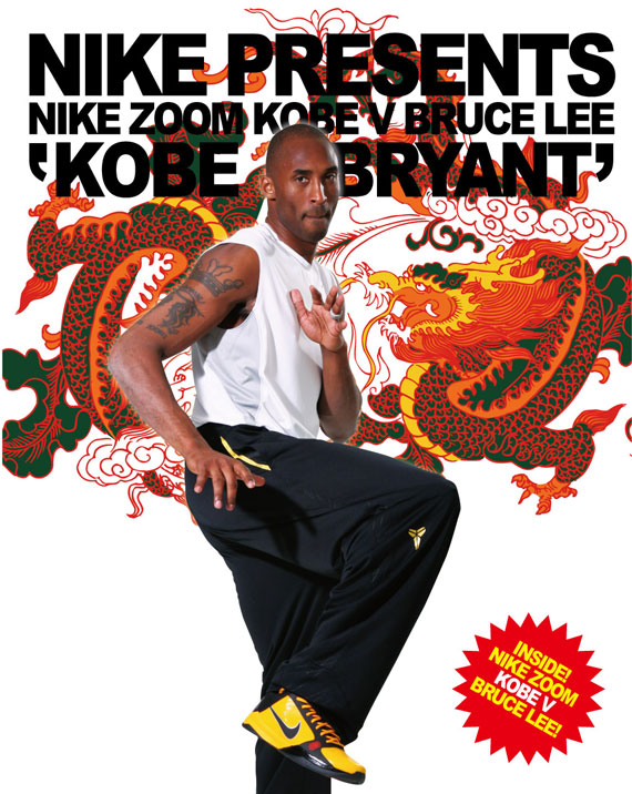 Kobe discount coupons