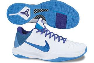 486f4f70b71d ... kobe-5-hornets-draft-day-323 Kobe 5 Draft Day Nike Zoom Kobe V ...