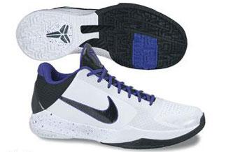 separation shoes 8c170 14dc3 kobe-5-inline-323