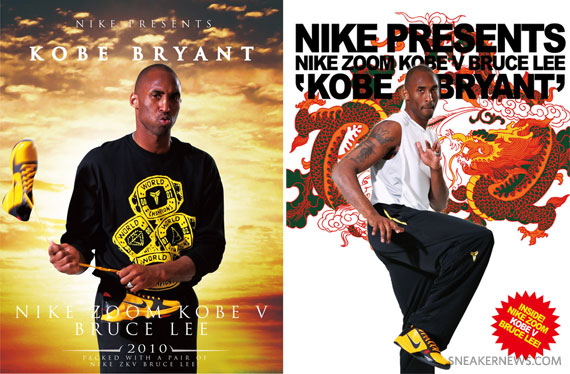 official photos 4770d 6cd64 Bruce Lee x Nike Zoom Kobe V - Promo Posters + Detailed ...