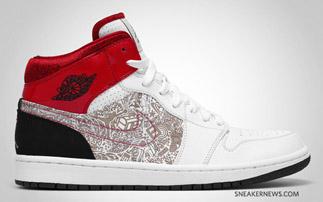 48d18cd98d0297 Air Jordan Release Dates – January to June 2010 Archive ...