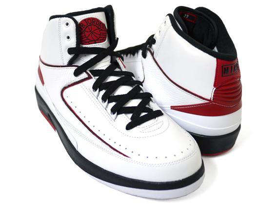 Air Jordan Retro Ii