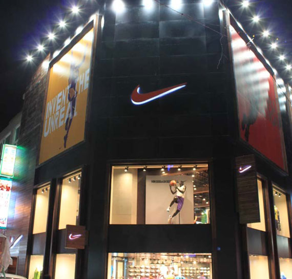 Nike Store Incheon South Korea