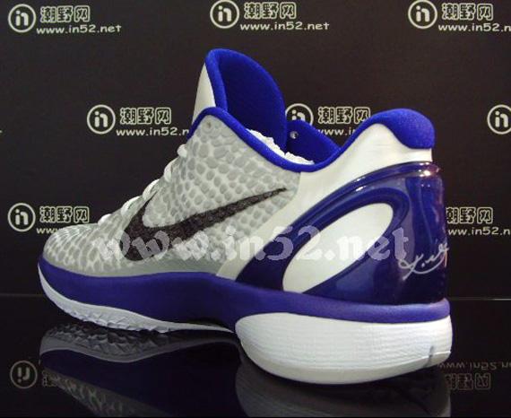 5bf4f0300554e5 nike zoom kobe vi 6 concord black and blue dress Boys Nike Shox Agent Size  7Y Blue Black Silver Sneakers Athletic ...