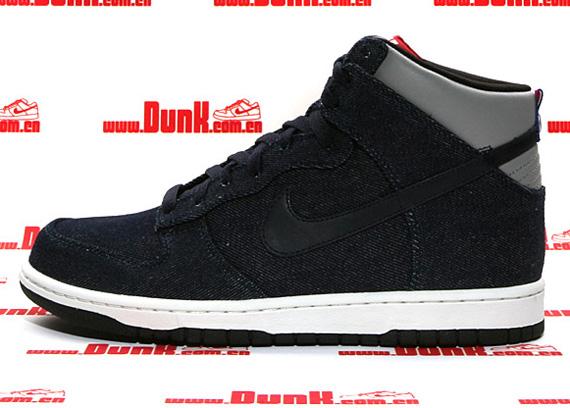 d10801e05338 ... Medium Grey - - salto 9 · Nike Dunk High eBay Marketplace Logo ...