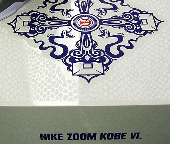 eBay Marketplace Logo \u0026quot;Self-lacing Nike Hyperadapt\u0026quot; \u0026quot;Nike Zoom Kobe VI\u0026quot;