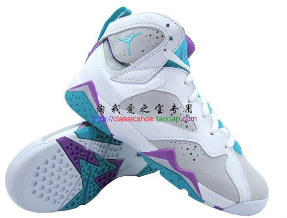 Air Jordan VII GS Neutral Grey Mineral Blue Bright Violet White