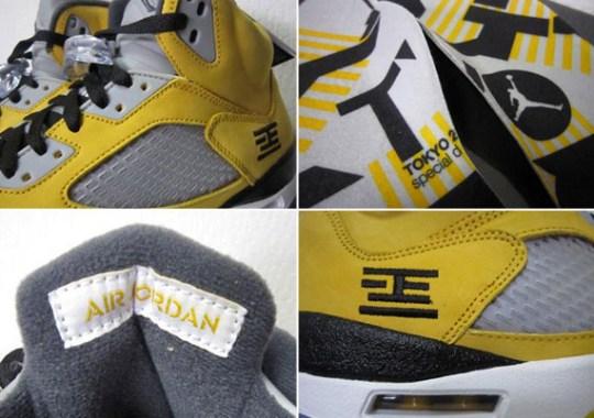 Air Jordan V Tokyo23 – Available on eBay