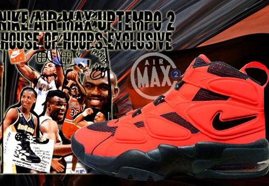 Nike Air Max Uptempo 2 – Max Orange – Black