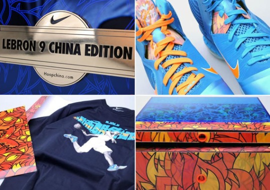 Nike LeBron 9 'China' – Limited Edition Packaging | New Images