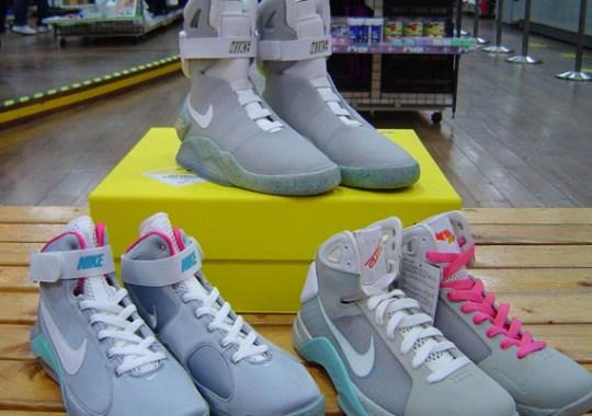 Nike McFly Family Portraits