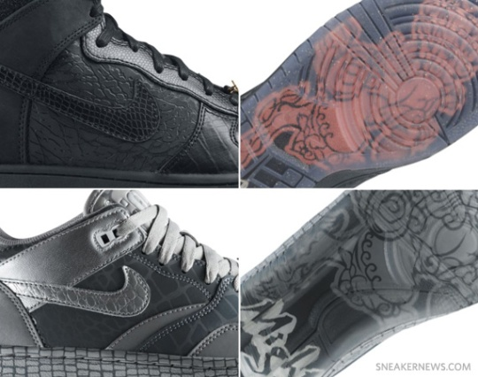 Mighty Crown x Nike Dunk High + Sky Force '88 Low – Releasing @ Nikestore